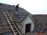 泡沫玻璃屋顶施工